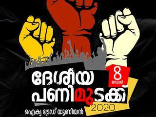 2020 January 08- National Strike